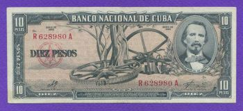 CUBA BANCO NACIONAL 10 PESOS 1960 VFplus
