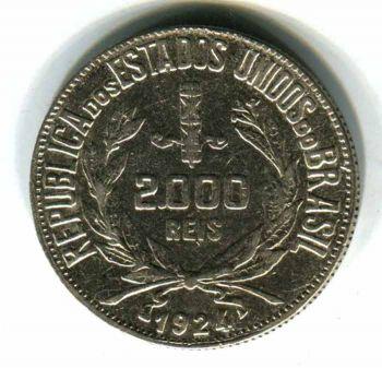 BRAZIL 1924 2.000 REIS SILVER