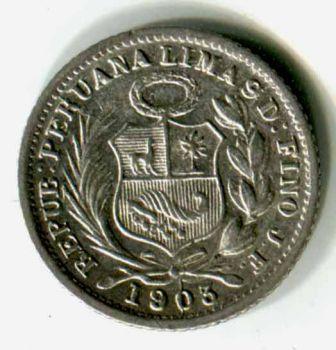 Αγγλία 6 pence 1940 ασημένιο