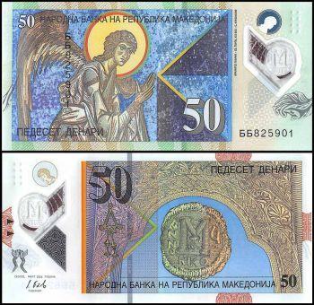 Π.Γ.Δ.Μ.  100 DΙNARS 1993