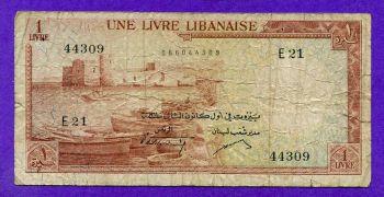 LEBANON 1 LIVRE ND (1952-64)