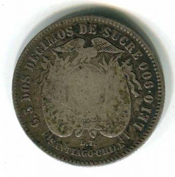 1889 ECUADOR, G.5 DOS DECIMOS SE SUCRE, SILVER