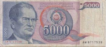 YUGOSLAVIA (SERBIA)  100 DINARA type 1941