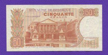 ΒΕΛΓΙΟ 50 FRANCS 1966, @XF