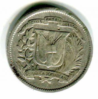 SLOVAKIA 20 KORUN 1941 SILVER AUNC