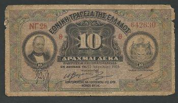 Greece: National Bank of Greece Drachmae 10/15.4.1914 Extr.rare! Super offer!
