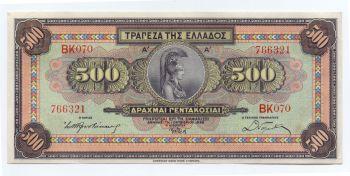 Greece 500 Drachmas 1932, P-102