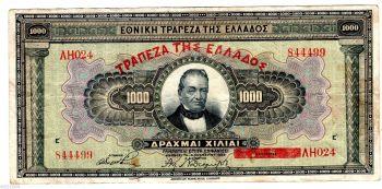 10 Δραχμές 1926