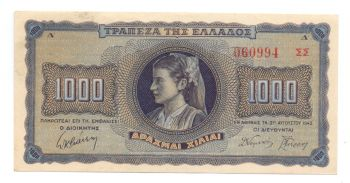Greece 1000 Drachmas 1942, P-118