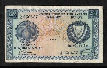 3 πεντόλιρα Κύπρου 2003 ακυκλοφόρητα συνεχόμενα