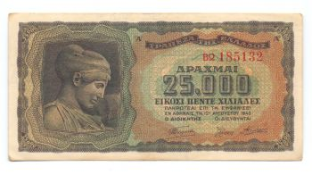 Greece 25000 Drachmas 1943, P-123