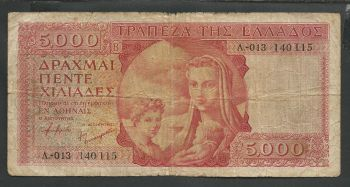 Greece: 5000/1946