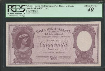 Creece: (WWII-Occupation period) Cassa Mediterranea Drachmae 5000 PCGS 40 XF!