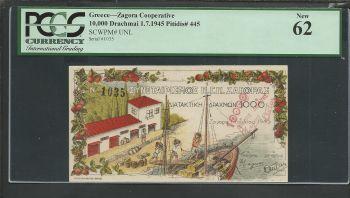 Greece:ZAGORA Bond Drachmae 10.000 PCGS 62 UNC!