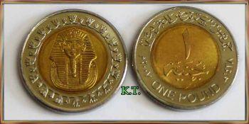 EGYPT 1 pound 2007 Τουταγχαμών UNC