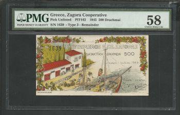 Greece:ZAGORA Bond Drachmae 500 PMG 58 Choice aUNC!