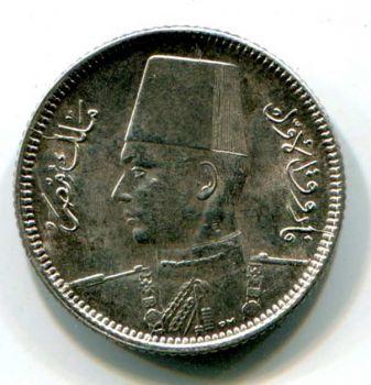 1937 EGYPT 2 PIASTRES SILVER AUNC-UNC