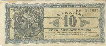 4 Χ 10 Δις 1944 με ΙΔΙΑ ΑΡΙΘΜΗΣΗ UNC