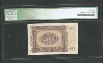 Greece: Isole Jonie Drachmae 50  ICG 66 Choice UNC!!