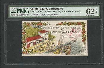 Greece:ZAGORA Bond Drachmae 50.000 PMG 62 EPQ (Exceptional Paper Quality!) UNC!