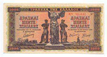 Greece 5000 Drachmas 1942, P-119