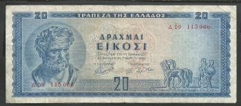 Greece: Drachmae 20/1.3.1955  rare! Offer!