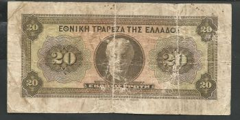 Greece: National Bank of Greece Drachmae 20/19.10.1926
