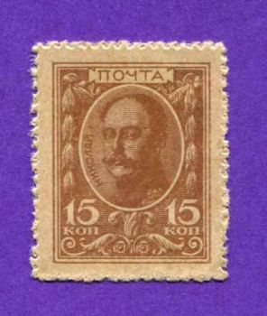 RUSSIA 15 KOPEKS ND (1915) P22 UNC