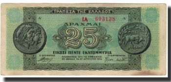3 X 25.000.000 δρχ 1944 συνεχόμενα UNC