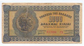 Greece 1000 Drachmas 1941 Variety RARE, P-117