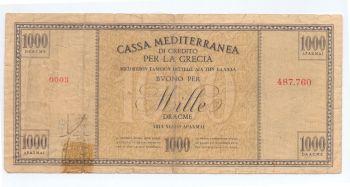 Greece 1000 Drachmas 1941 Cassa Mediterranea, P-M6