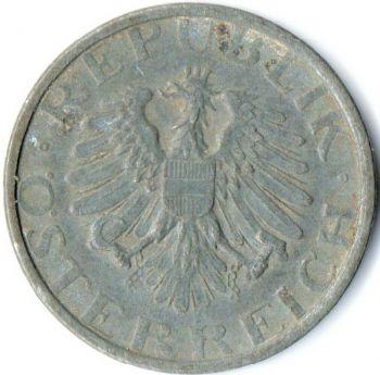 AUSTRIA 10 SCHILLING  1971 ΑΣΗΜΕΝΙΟ