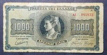 2 Χ 1000 δρχ 1942 ΑΚΥΚΛΟΦΟΡΗΤΑ ΣΥΝΕΧΟΜΕΝΑ ΝΟΥΜΕΡΑ