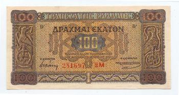 Greece 100 Drachmas 1941, P-116
