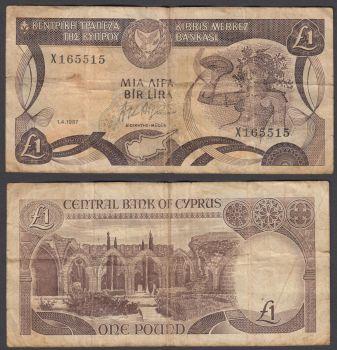 2 πεντόλιρα Κύπρου 2003 ακυκλοφόρητα συνεχόμενα