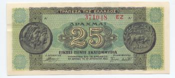 Greece 25 Million Drachmas 1944, P-130