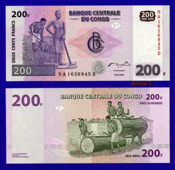 CONGO 200 FRANCS 2007 P-NEW UNC