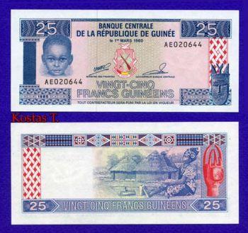 GUINEA 25 FRANCS 1985 P 28 UNC