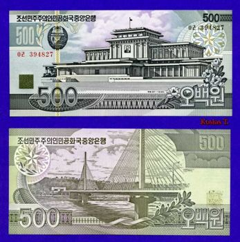 NORTH KOREA 500 WON 1998 P 44 UNC