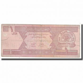 AFGHANISTAN 100 AFGHANIS P-70 NEW SIGN UNC