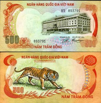 SOUTH VIETNAM 500 DONG 1972 P 33 AU-UNC