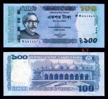 BANGLADESH 100 TAKA 2011 UNC