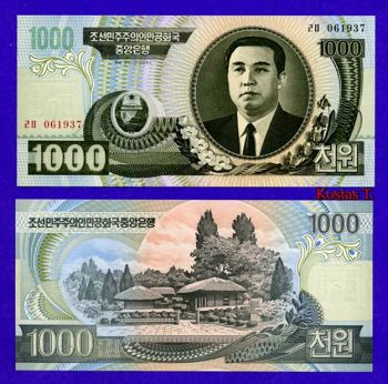 NORTH KOREA 1000 WON 2006 P NEW UNC