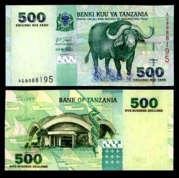 TANZANIA 500 SHILLINGS P 35 BUFFALO 2003 UNC