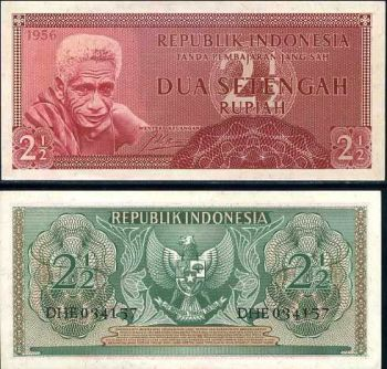 INDONESIA 2 & 1/2 RUPIAH 1956 P 75 UNC