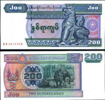 BURMA MYANMAR 200 KYATS 1998 P 75 UNC