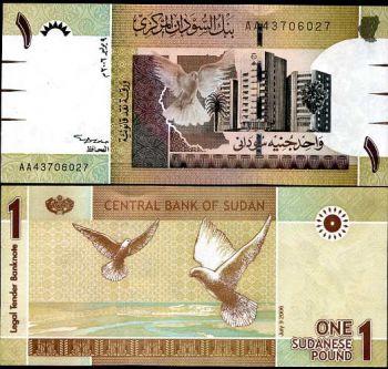 SUDAN 1 POUND 2006 P 64 UNC