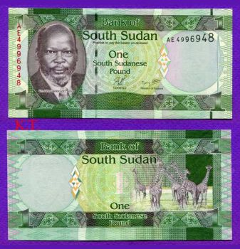 South Sudan 1 POUND 2011 UNC