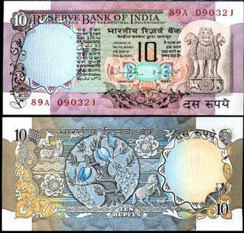 INDIA 10 RUPEES P 81 H SIGN 85 UNC W/H