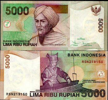 INDONESIA 5000 RUP. 2001-2007 P 142 UNC